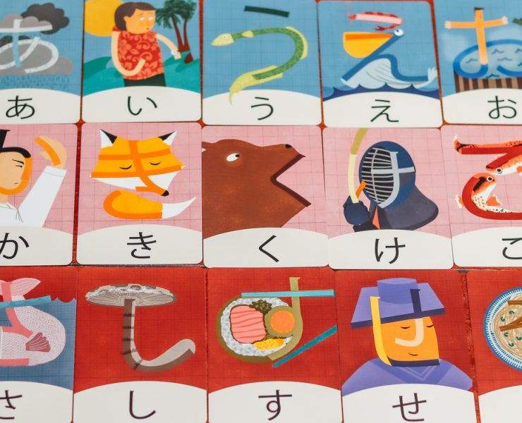learn hiragana and katakana
