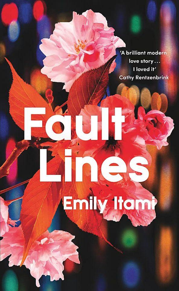 fault lines emily itami