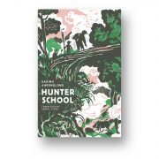 hunter school sakinu ahronglong