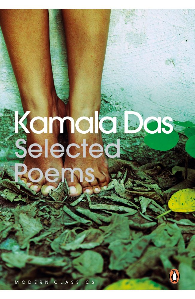 kamala das selected poems