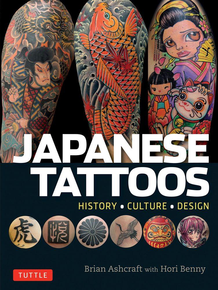 japanese tattoos brian ashcraft