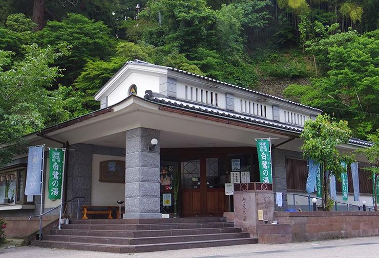 yuwaku onsen hot spring