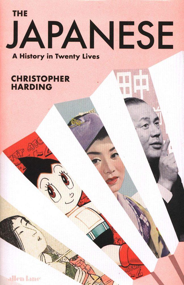 the japanese christopher harding