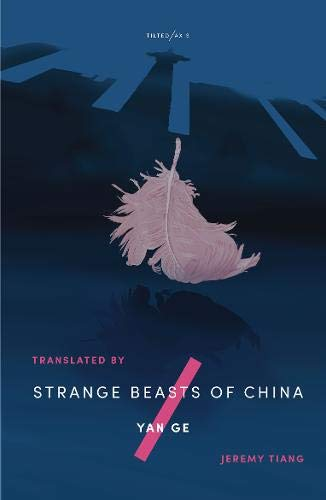 strange beasts of china yan ge