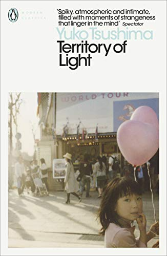 territory of light yuko tsushima