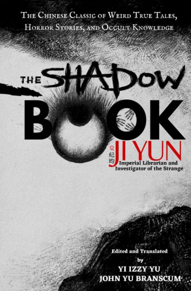 the shadow book of ji yun