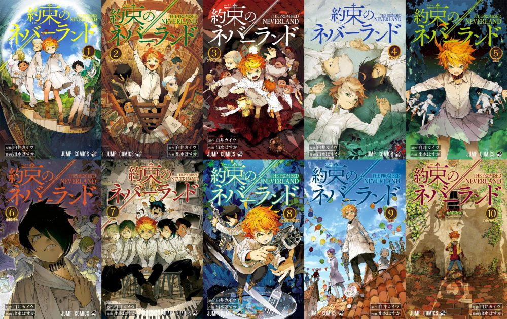 the promised neverland manga covers