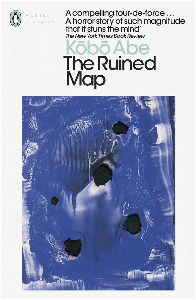 the ruined map kobo abe