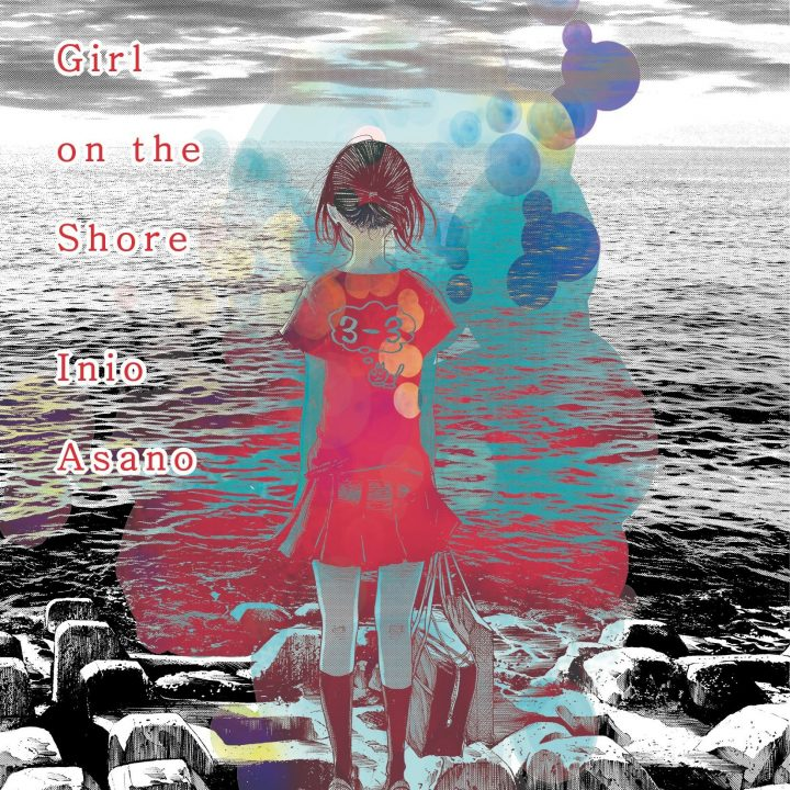 a girl on the shore inio asano