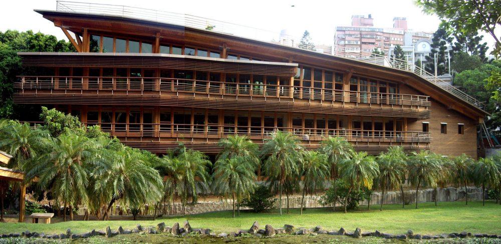 Beitou Public Library – Taiwan
