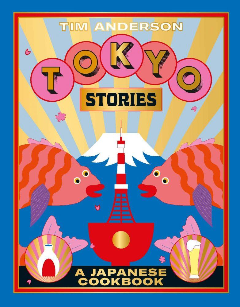 tokyo stories cooking