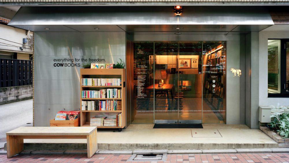 cow books - tokyo bookstore