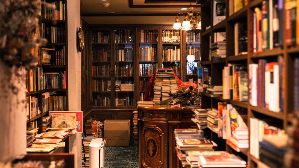 Tokyo bookstores kitazawa bookstore feature