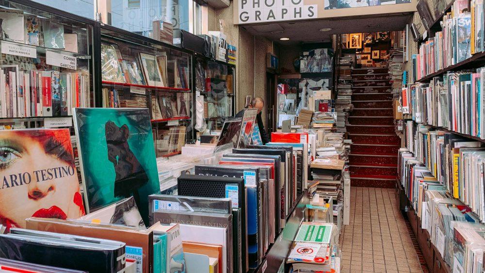 komiyama vintage bookstore