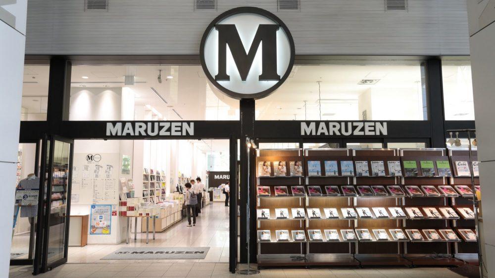 maruzen marunouchi tokyo bookstore