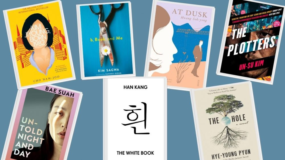 korean novels in translation