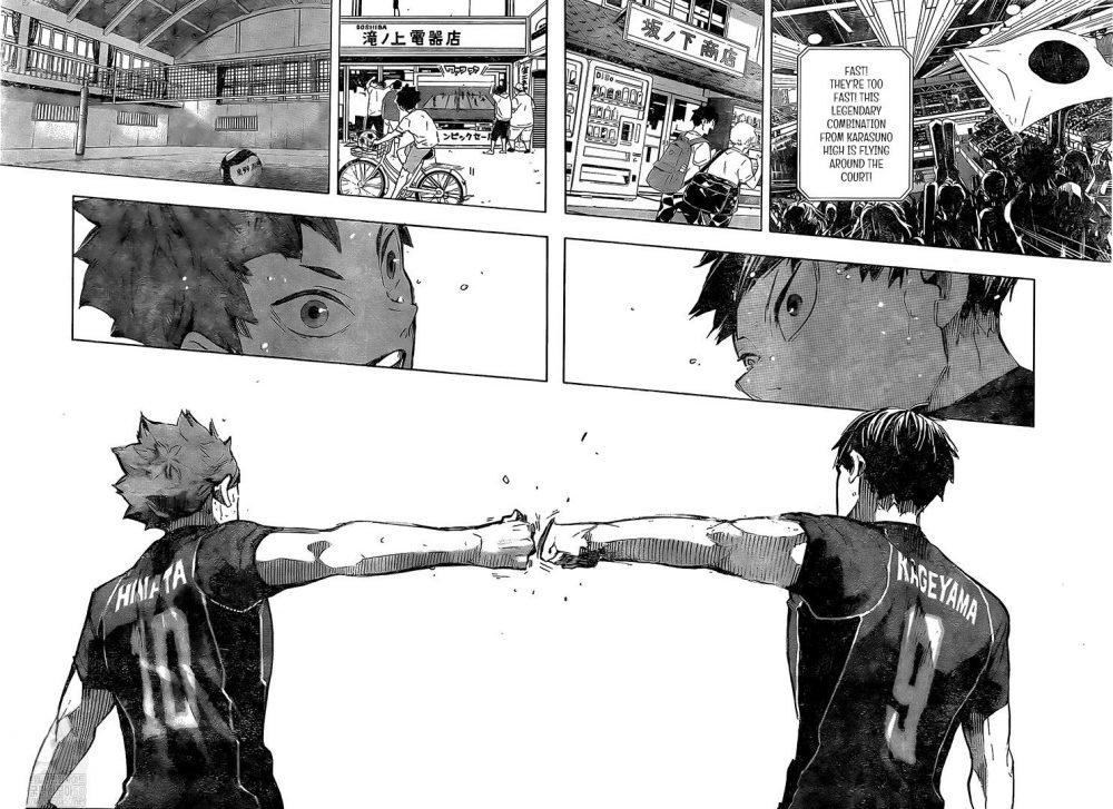 haikyuu manga art