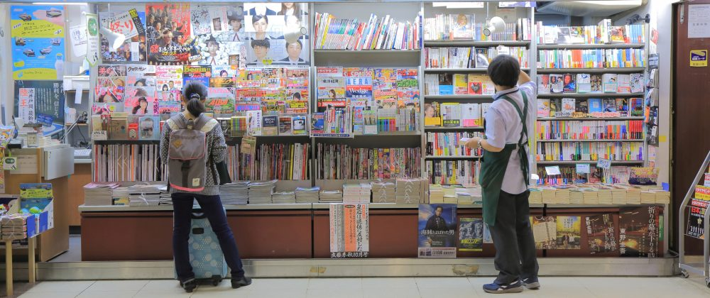 the healing power of japanese literature