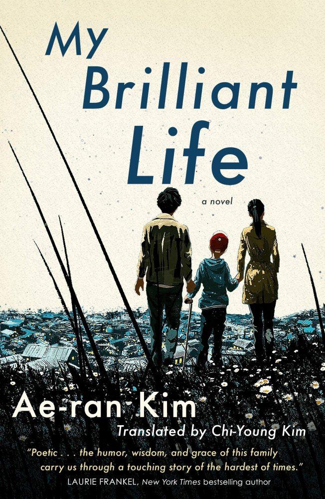 my brilliant life ae-ran kim