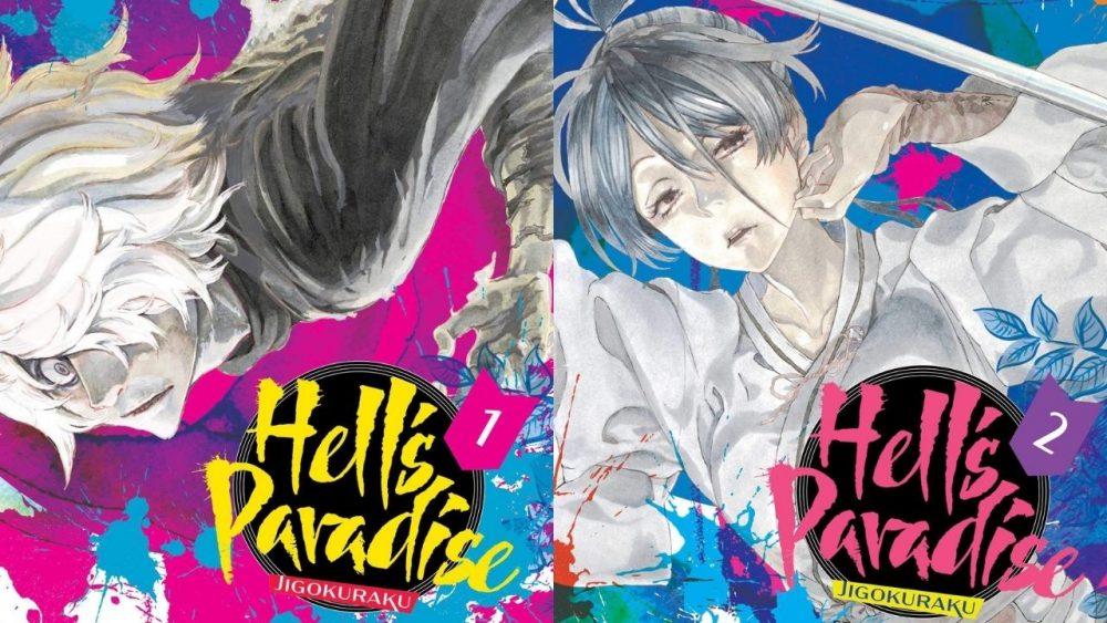 jigokuraku manga