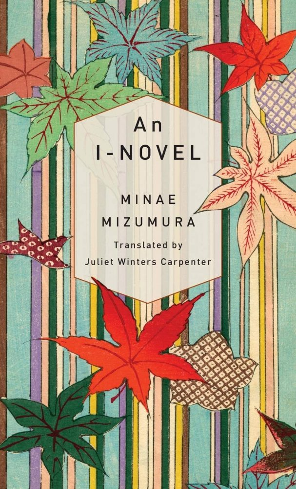 an i-novel minae mizumura