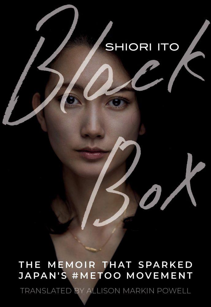 black box shiori ito