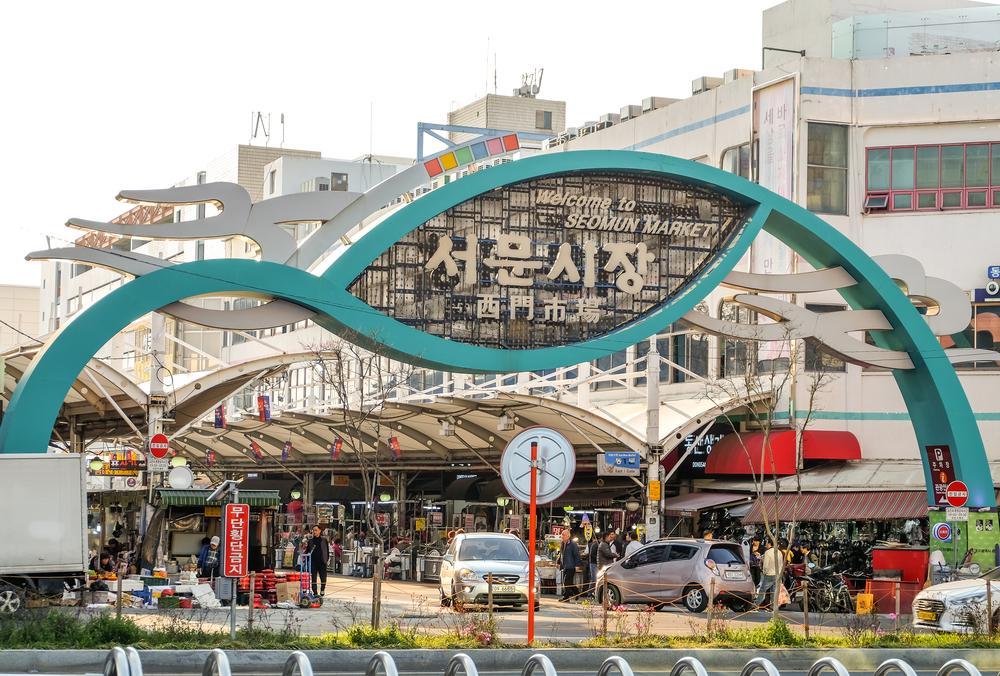 seomun market is a big market in Daegu city
