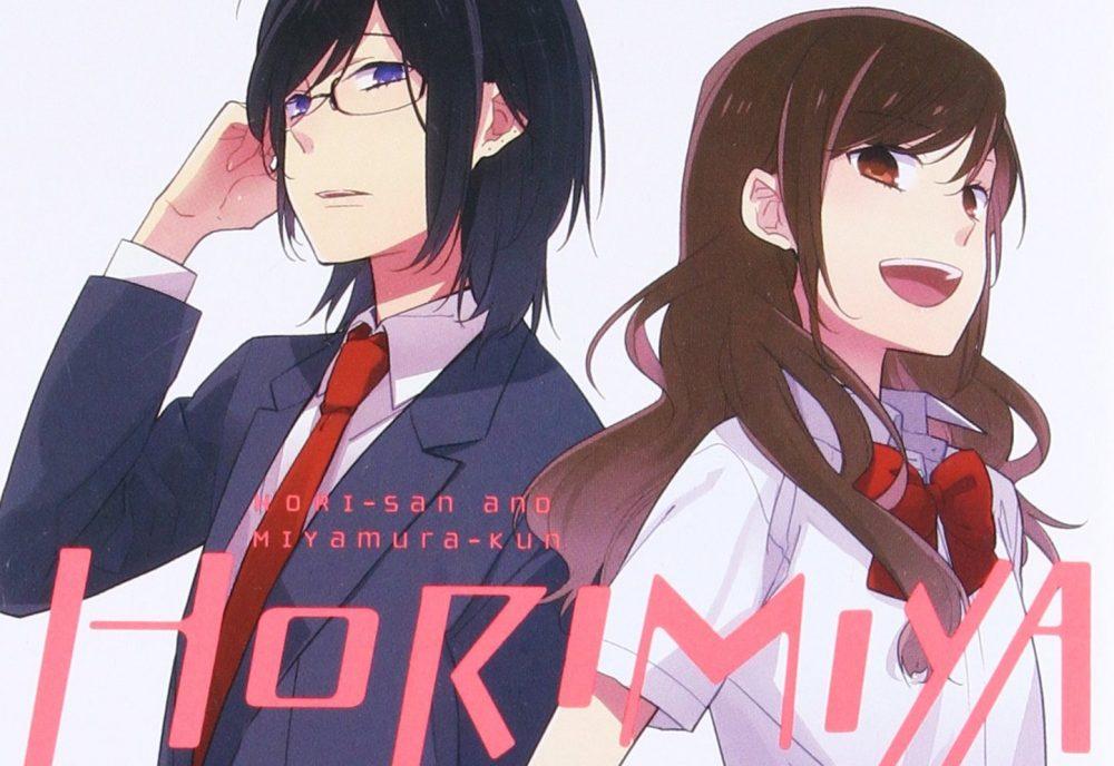horimiya manga