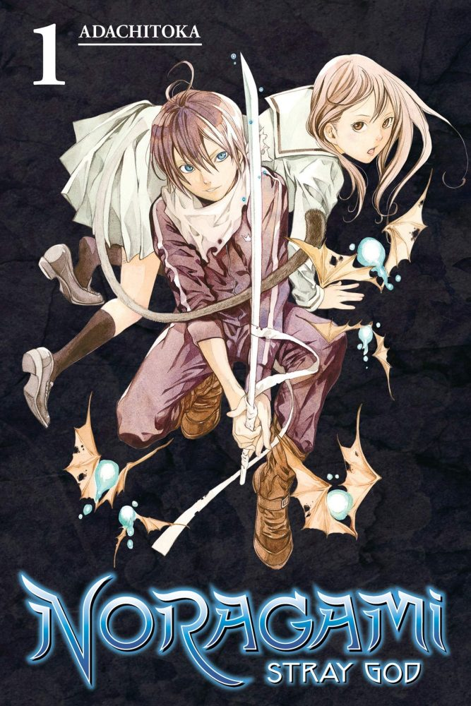 noragami stray god manga