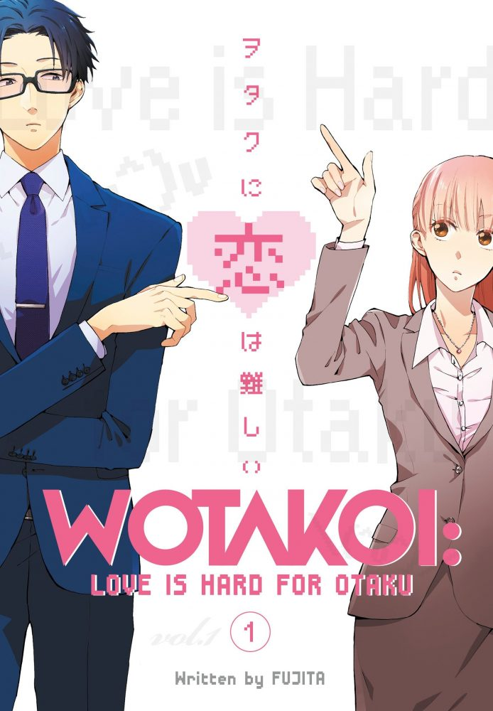 wokatoi manga