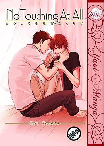 no touching at all manga