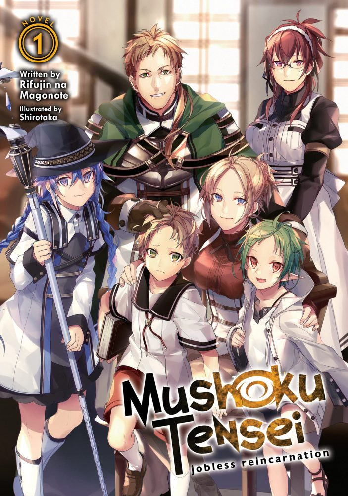 mushouku tensei light novel