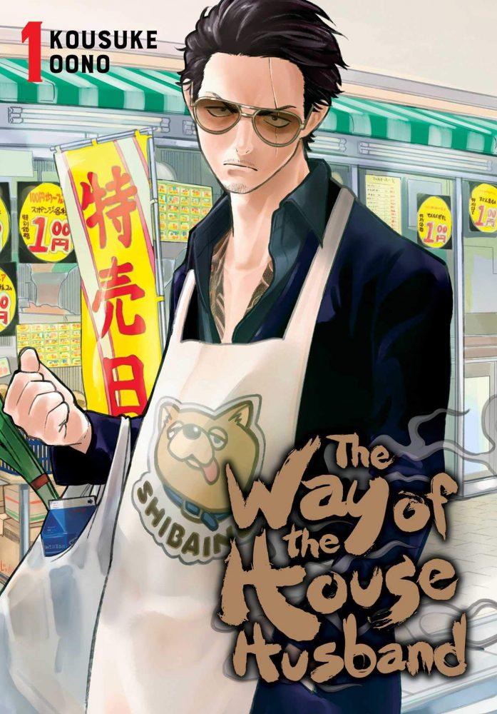 way of the househusband manga