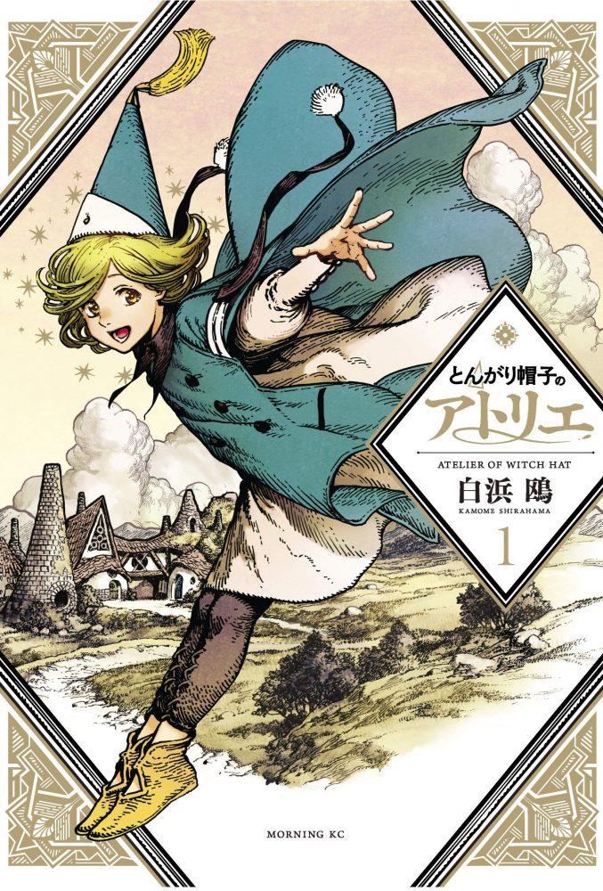 witch hat atelier manga